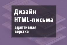 Красивый дизайн. От сайт-визиток до больших информационных порталов 20 - kwork.ru