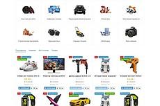 Продам готовый сайт на opencart , OcStore 11 - kwork.ru