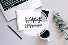 Сделаю интересную и познавательную викторину на английском языке 15 - kwork.ru