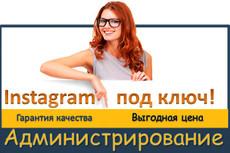 Создам событийный баннер для соцсетей. Яркий, цепляющий, продающий 30 - kwork.ru