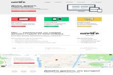 Верстка сайта по макету 12 - kwork.ru