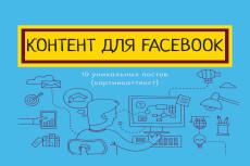 500 подписчиков - друзей Вконтакте на Ваш профиль или в группу 24 - kwork.ru