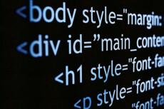 Создам сайт под ключ на Joomla или на другой CMS 3 - kwork.ru
