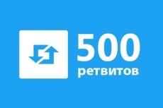Установлю счетчик Яндекс.Метрики на Ваш сайт 5 - kwork.ru