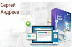 Выявлю и подскажу как устранить ошибки поисковой оптимизации сайта 33 - kwork.ru