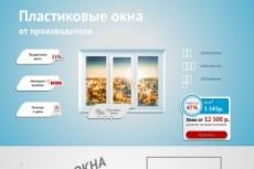 Продам сайт Доска объявлений (русская и английская локализация) 44 - kwork.ru