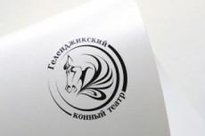 Дизайн-макет приглашения 26 - kwork.ru