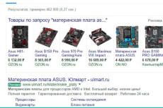 Фронтенд доработка сайта на php 5 - kwork.ru