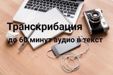 Сделаю копию или создам новый Landing page-одностраничник 6 - kwork.ru