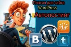 Аккаунты Yandex почта 20 аккаунтов yandex. RU 5 - kwork.ru