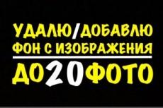 Сделаю 10 вариантов логотипа + 3 правки 29 - kwork.ru