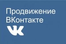Устраняю пробелы в бухгалтерском учете и налогах 34 - kwork.ru