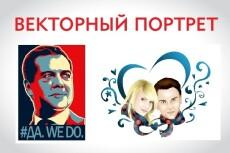 2 варианта полиграфического макета на выбор 15 - kwork.ru