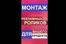 Видео для инстаграмм 15 - kwork.ru
