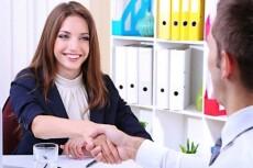 Онлайн консультация по Skype 17 - kwork.ru