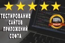 Озвучу видеообзор, видеоролик, автоответчик 15 - kwork.ru