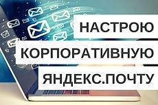 Установка DataLife Engine DLE на хостинг 17 - kwork.ru