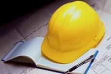 Подготовлю документацию по специальной оценке условий труда 4 - kwork.ru