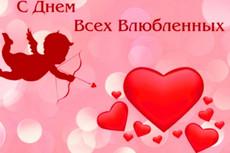Сделаю видеопоздравление, слайд-шоу на любой праздник 4 - kwork.ru