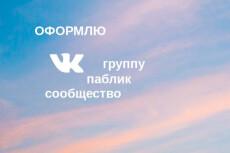 Напишу стихотворение 15 - kwork.ru