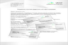 Полиграфия 20 - kwork.ru