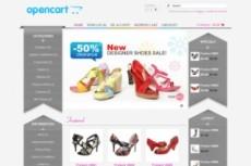 Помогу установить интернет-магазин на CMS PrestaShop 7 - kwork.ru