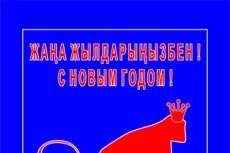 Дизайн футболки для печати 20 - kwork.ru