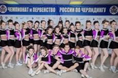 Монтаж видео 38 - kwork.ru
