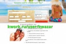 Сервис фриланс-услуг 91 - kwork.ru
