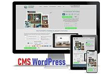 Строительный сайт на WordPress + 19 статей 14 - kwork.ru