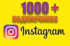 Полная база поставщиков 2018 19 - kwork.ru