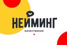 На ваш вкус напишу текст песни, переделаю известную песню 27 - kwork.ru