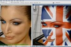 Отрисовка растровых изображений в вектор 82 - kwork.ru