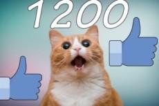 Добавлю 777 подписчиков в Вашу группу, паблик или на аккаунт ВК 22 - kwork.ru