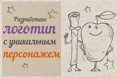 Нарисую иллюстрации на любую тему 63 - kwork.ru