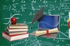 Помогу решить задачи по математике, программированию 24 - kwork.ru