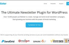 Премиум - плагины WordPress на русском с обновлениями 47 - kwork.ru