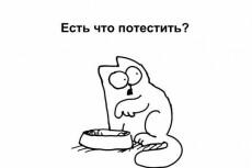 Тестирование приложений на ios проверка багов 11 - kwork.ru