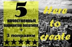Эксклюзивный шрифтовой логотип 32 - kwork.ru