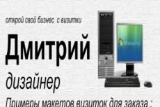 Сделаю 3D обложки для книг, DVD-боксов, CD, журналов, папок, коробок 42 - kwork.ru