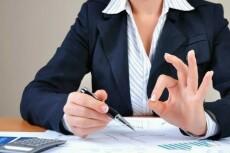Подготовлю платежное поручение, счет, авансовый отчёт, доверенность 12 - kwork.ru