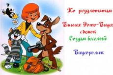 Выполню монтаж, обработку видео. Цветокоррекция и другое бесплатно 35 - kwork.ru