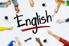 Помощь в решении контрольных и домашних заданий по английскому  языку 15 - kwork.ru