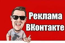 Подключу оплату robokassa на лединг LPmotor 14 - kwork.ru