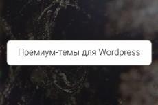 Напишу 5 статей до 7000 символов каждая 3 - kwork.ru