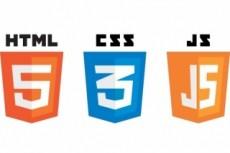 Доработка и корректировка верстки HTML, CSS, JS 84 - kwork.ru