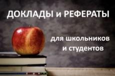 Рассылка рекламы и информации по электронной почте 5 - kwork.ru