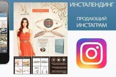Оформлю вашу группу в соц сетях 4 - kwork.ru