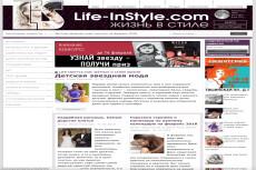 Размещу рекламный баннер Вашей книги на литературном книжном сайте 17 - kwork.ru