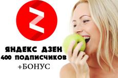 Установлю 30 приложений или игр с Play Market + комментарии 27 - kwork.ru